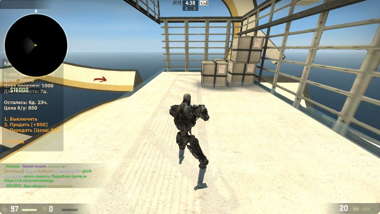 Rpg surf сервера для игры в css велмарт севастополь официальный сайт