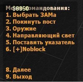 Меню для jailbreak сервер css бесплатное продвижение сайтов москва создать топик