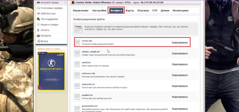 Контент хостинг каталог бесплатный хостинг сайтов