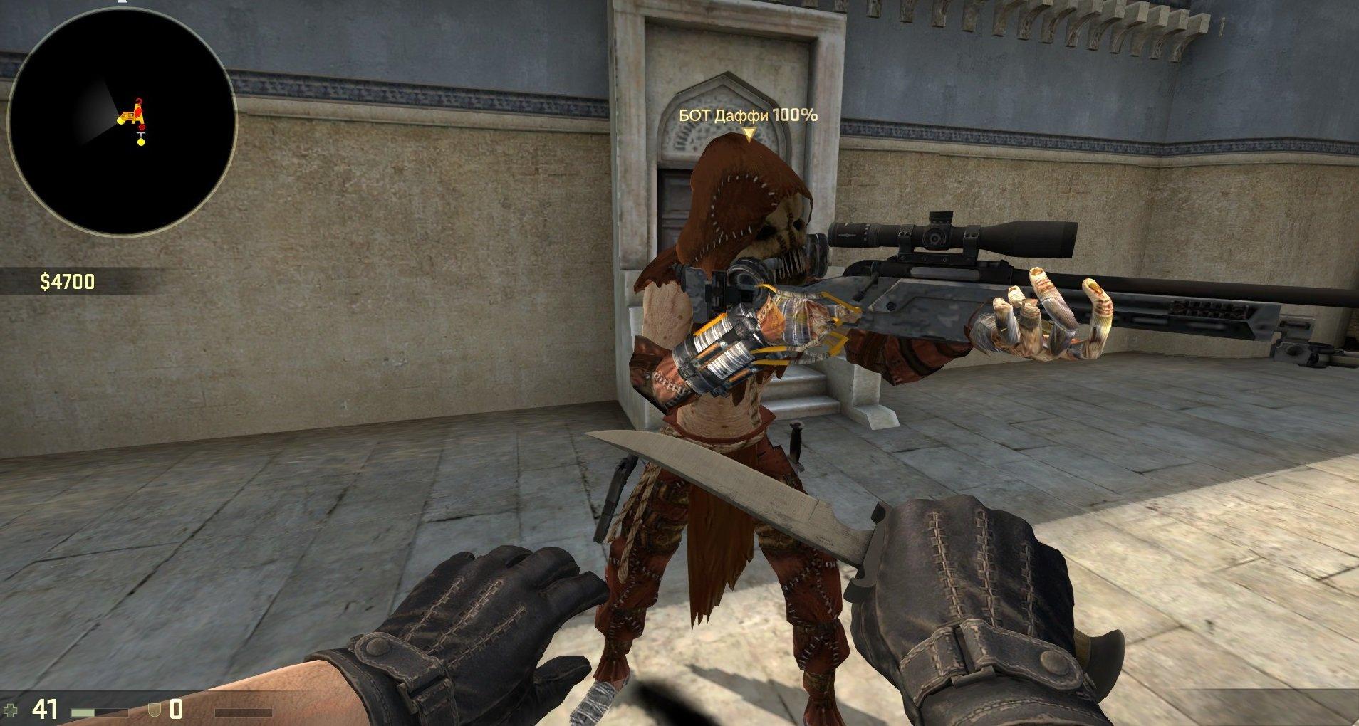 Скачать скин Scarecrow (Пугала) для CS:GO (Моделька)
