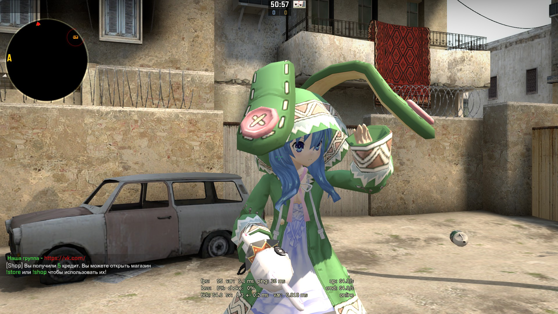 skin Yoshino CS:GO